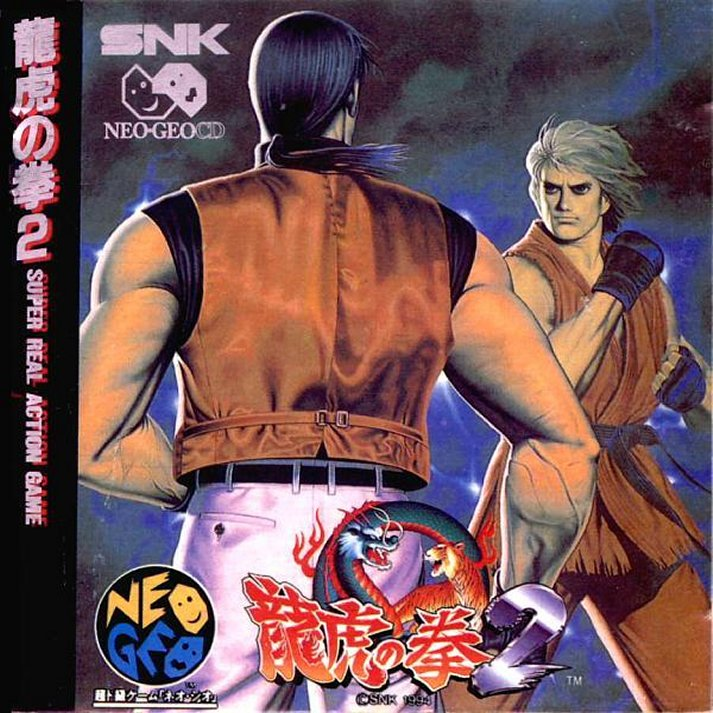 Snk Neo Geo Cd Scans A Game Covers Box Scans Box Art Cd Labels Cart Labels