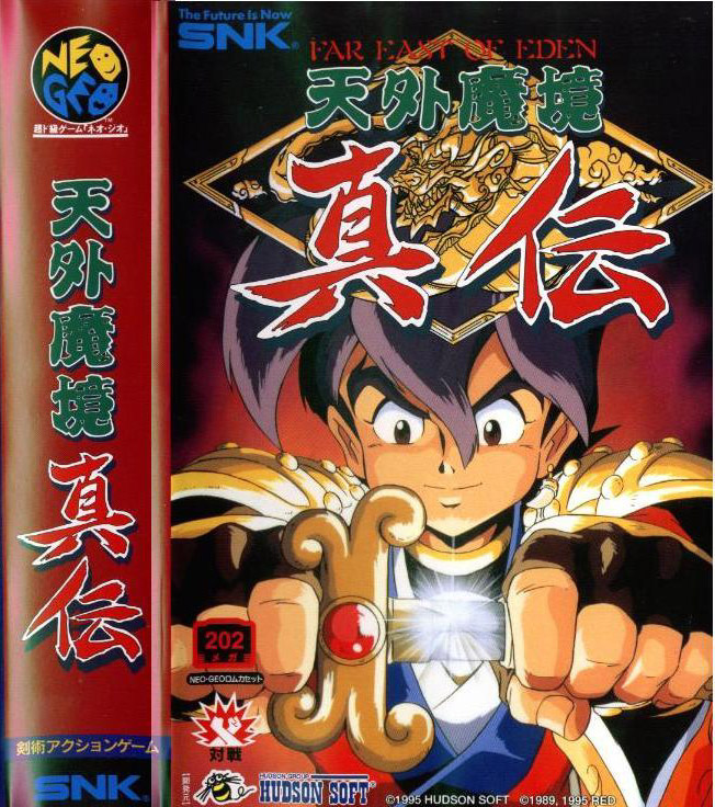SNK Neo Geo Covers t Game Covers Box Scans Box Art CD Labels Cart Labels