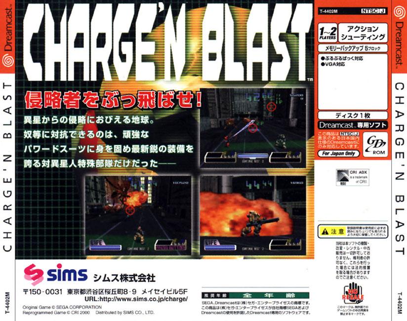 Charge N Blast (JAP) - Back.jpg