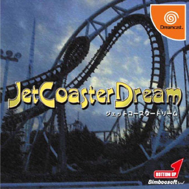 Sega Dreamcast Games JAP j Game Covers Box Scans Box Art CD