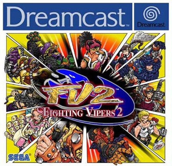 Sega Dreamcast Games PAL f Game Cover Box Art