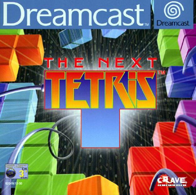 the next tetris (PAL) front.jpg