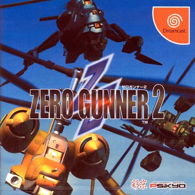 www.theoldcomputer.com/game-box-art-covers/Sega/Dreamcast/Games/PAL/z/zero%20gunner%202%20%28JAP%29%20front.jpg