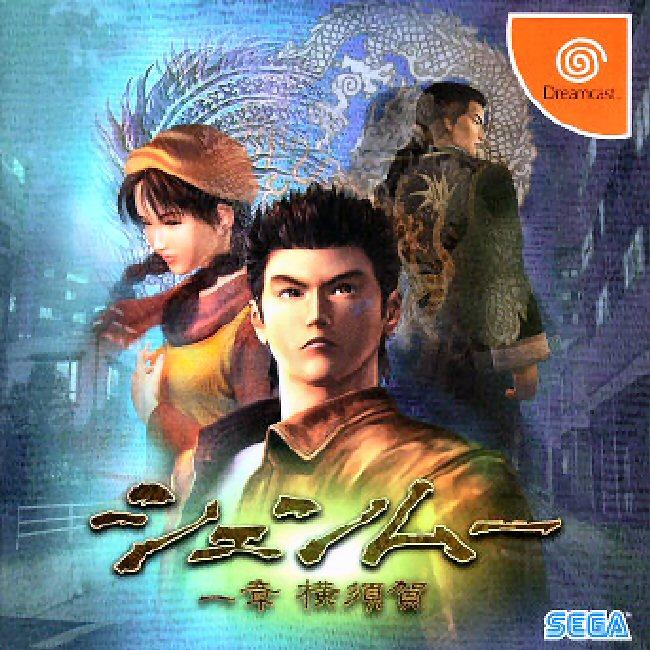 Sega Dreamcast Games UNSORTED s Game Cover Box Art