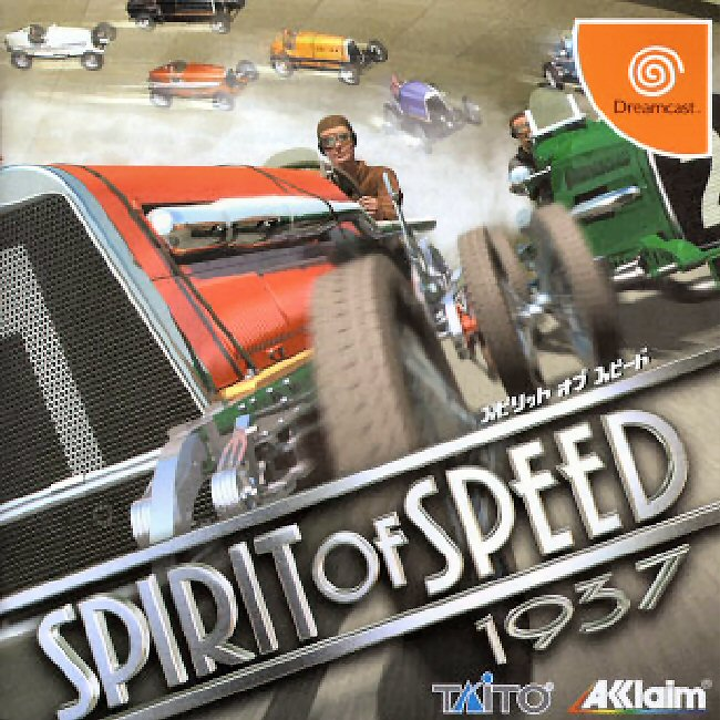 Spirit of Speed 1937.jpg
