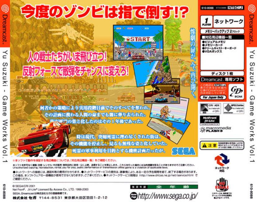 Sega Dreamcast Games USA y Game Covers Box Scans Box Art CD Labels