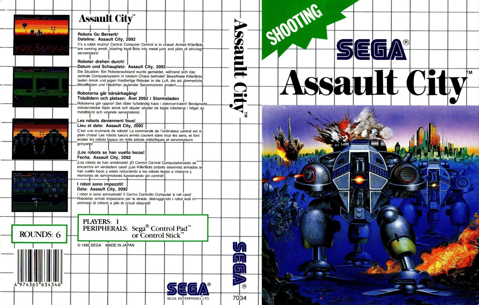 Sega Master System A Game Covers Box Scans Box Art CD ...