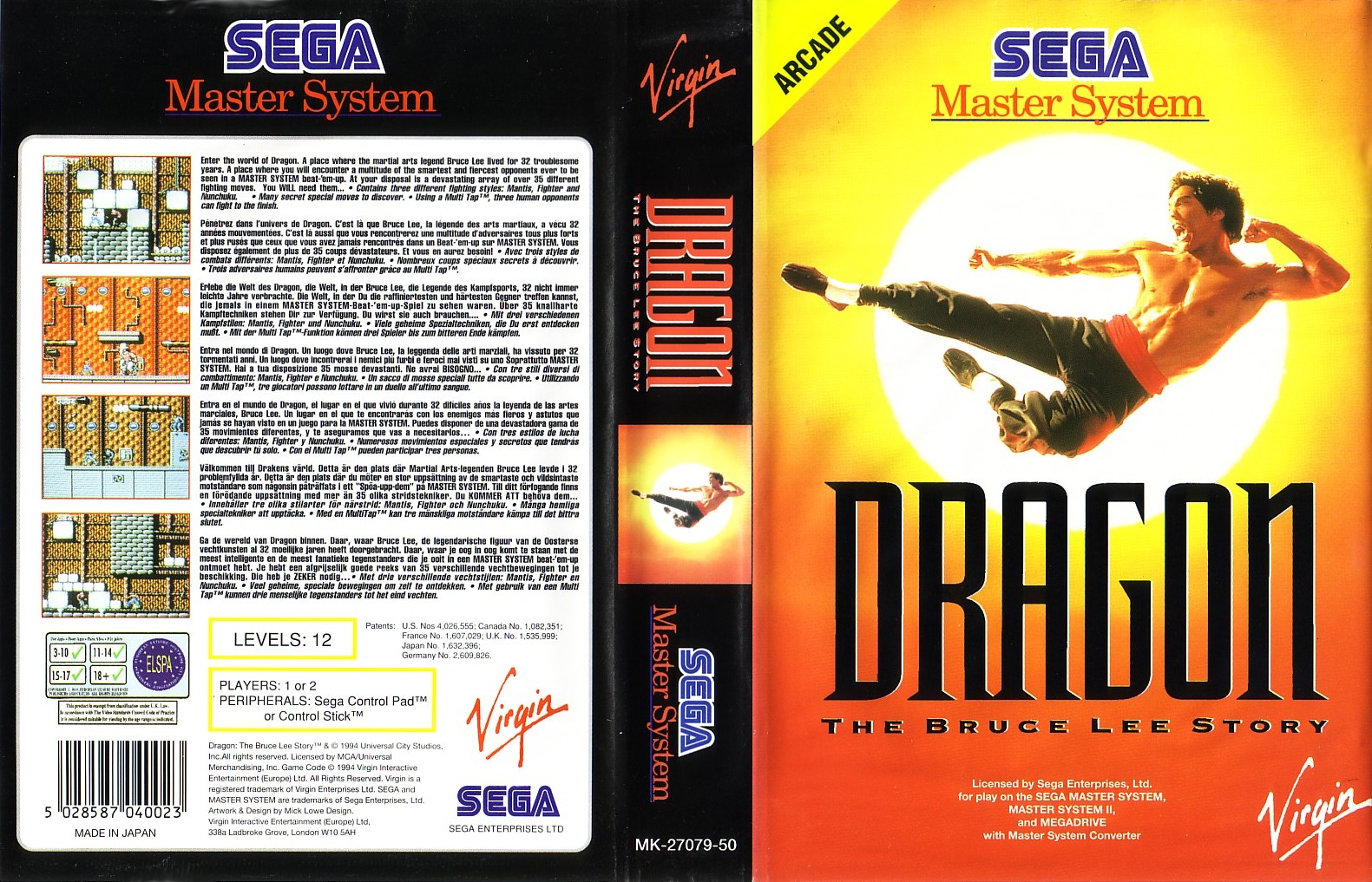 Sega Master System D Game Covers Box Scans Box Art CD ...