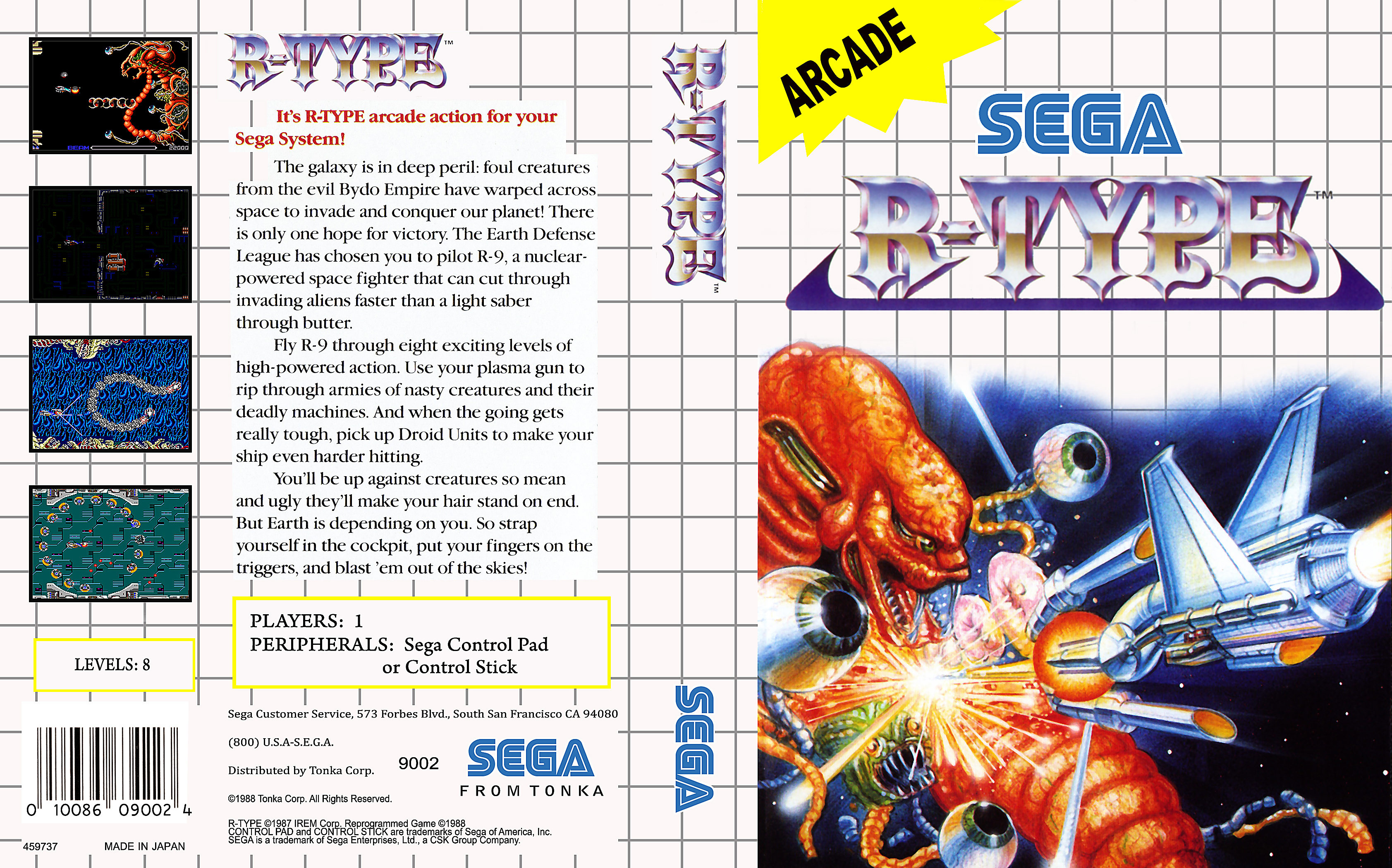 Sega Master System R Game Covers Box Scans Box Art CD ...
