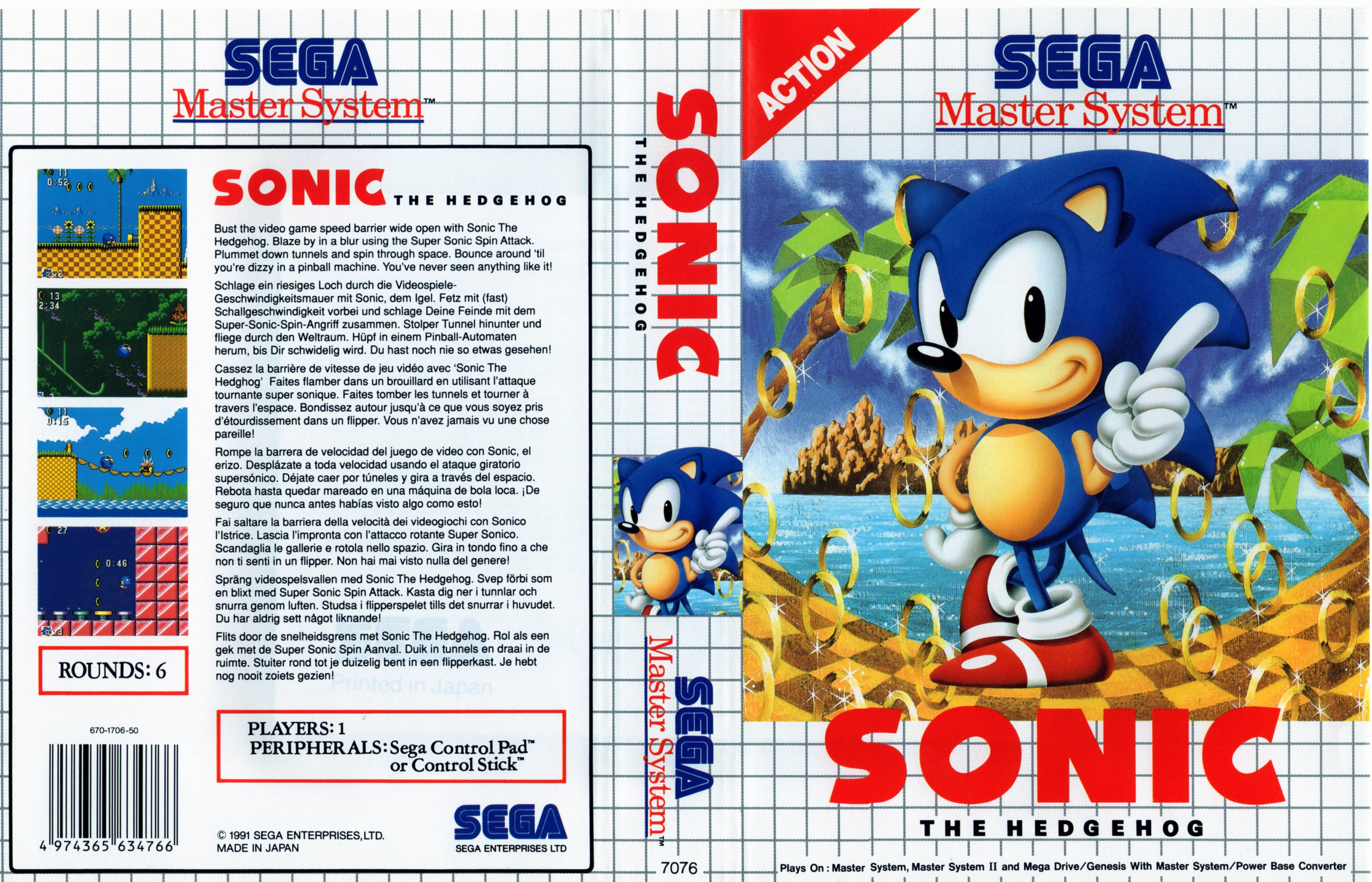 Sega Master System S Game Covers Box Scans Box Art CD ...