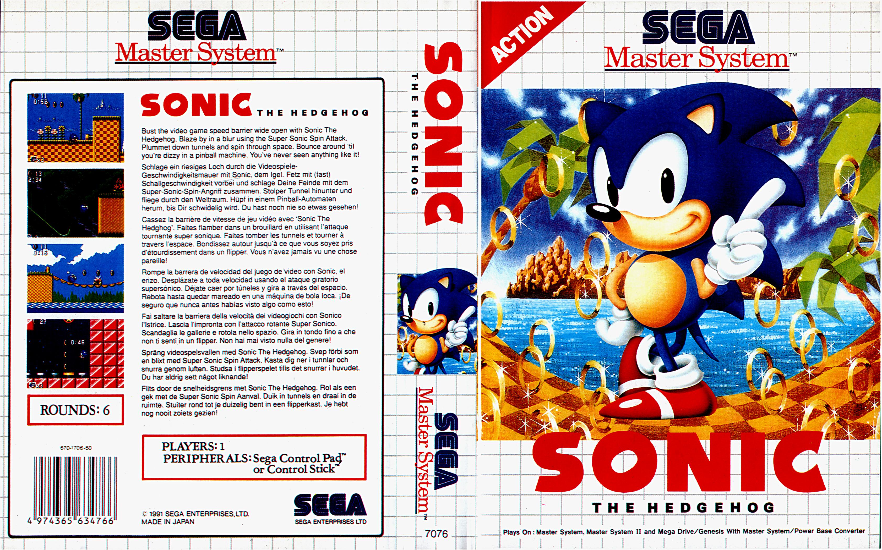 Sega Master System S Game Covers Box Scans Box Art CD ...
