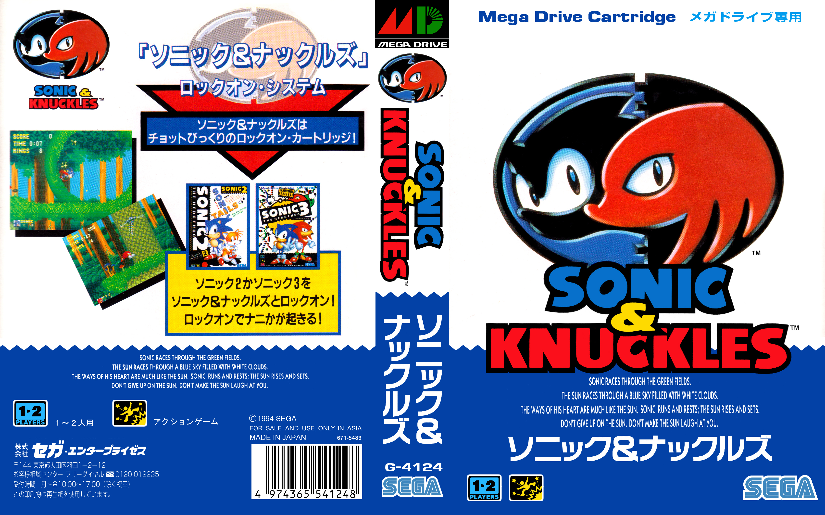 Sega Megadrive Genesis S Game Cover Box Art