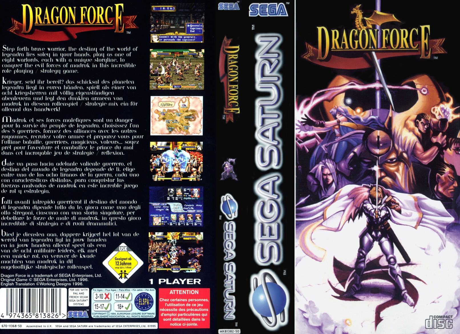 Romhackingnet - Translations - Dragon Force II