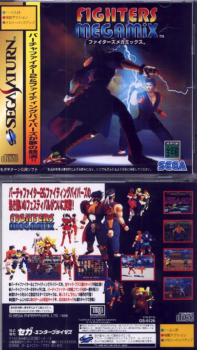 Sega Saturn F Fighters Megamix J Game Covers Box Scans Box