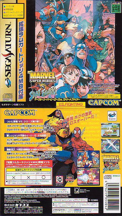 marvel super heroes vs street fighter saturn