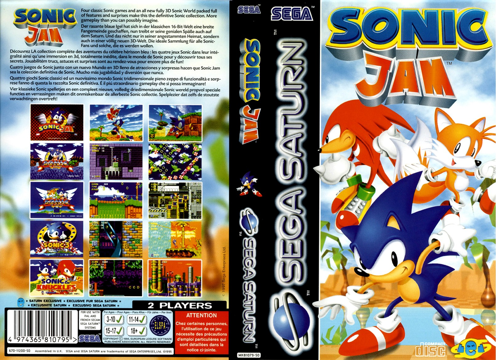 Sega Saturn S Sonic Jam E Game Covers Box Scans Box Art CD ...