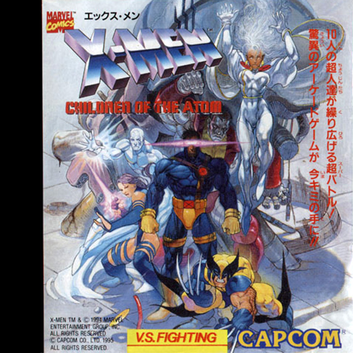 Sega Saturn X X Men Children of the Atom J Game Covers Box ...