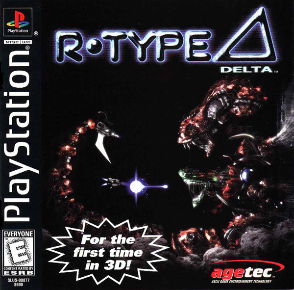 Sony Playstation PS1 R Game Cover Box Art